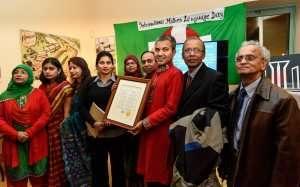 International-Mother-Language-Day-IMLD-Proclaimed-by-City-of-Ottawa
